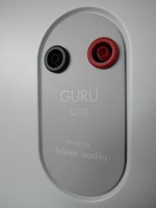 guru 14